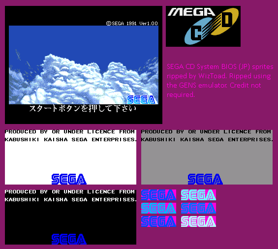 Sega Master System Bios