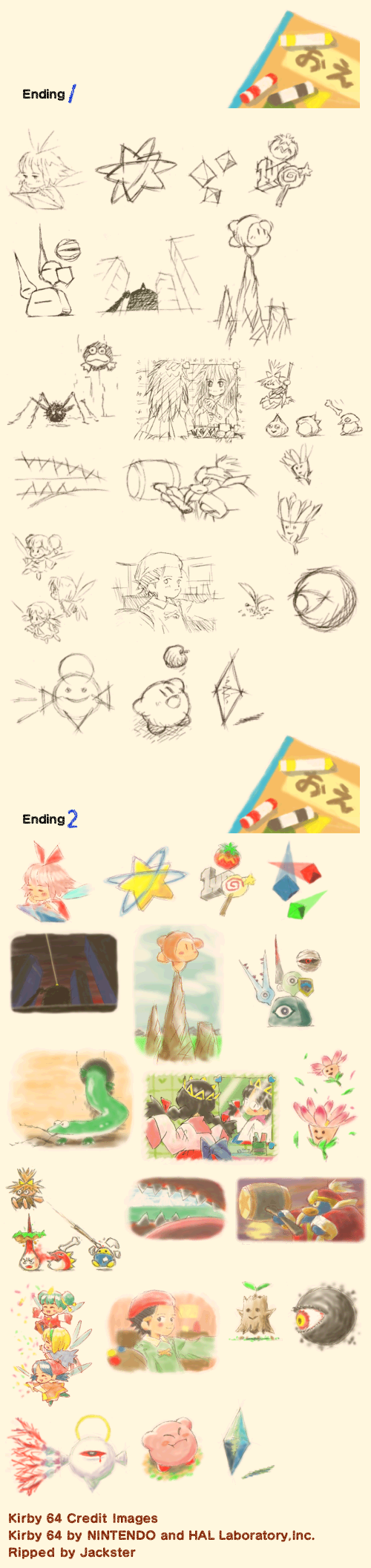 Nintendo 64 - Kirby 64: The Crystal Shards - Ending Sketches