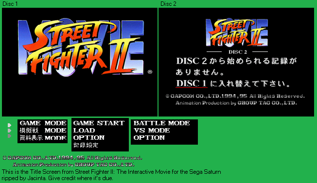 Saturn Street Fighter Ii The Interactive Movie Title Screen
