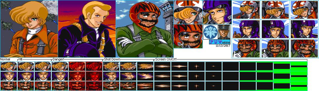 Arcade - U N Squadron / Area 88 - Profiles - The Spriters Resource