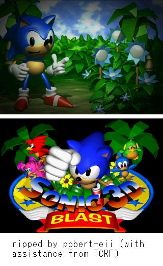 Saturn - Sonic 3D Blast - Tech Demo Menu Background - The