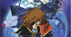 Space Pirate Captain Harlock Customs