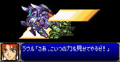 Super Robot Wars R