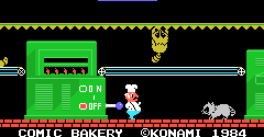 Comic Bakery (MSX)