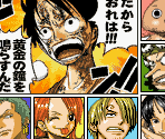 One Piece Komas