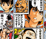 Eyeshield 21 Komas