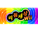 Save Data Icon & Banner (Korean)