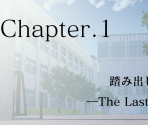 Title Chapters