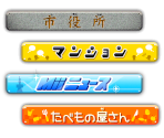 Location Titles (Japanese)