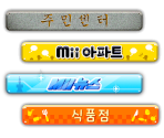 Location Titles (Korean)