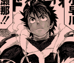 Eyeshield 21 Intro