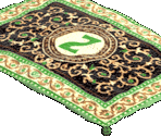 Emerald Carpet