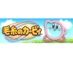 Save File Banner and Icons (Japanese)