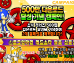 Advertisement Images (Korean)