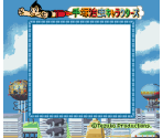 Super Game Boy Border
