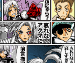 D.Gray-man Komas