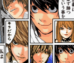 Death Note Komas