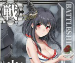 Yamashiro (Seasonal: Early Summer 2016)