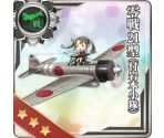 Zero Fighter Model 21 (w/ Iwamoto Flight)