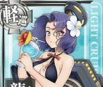 Tatsuta (Seasonal: Mid-Summer 2015)