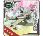 Type 2 Seaplane Fighter Kai (Skilled)