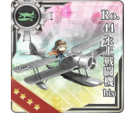 Ro.44 Seaplane Fighter bis