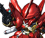 Sinanju (Beam Rifle)