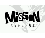 Mission Clear/Fail