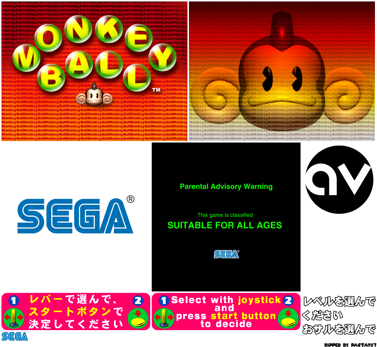 Monkey Ball - Title Screen & Select Menu