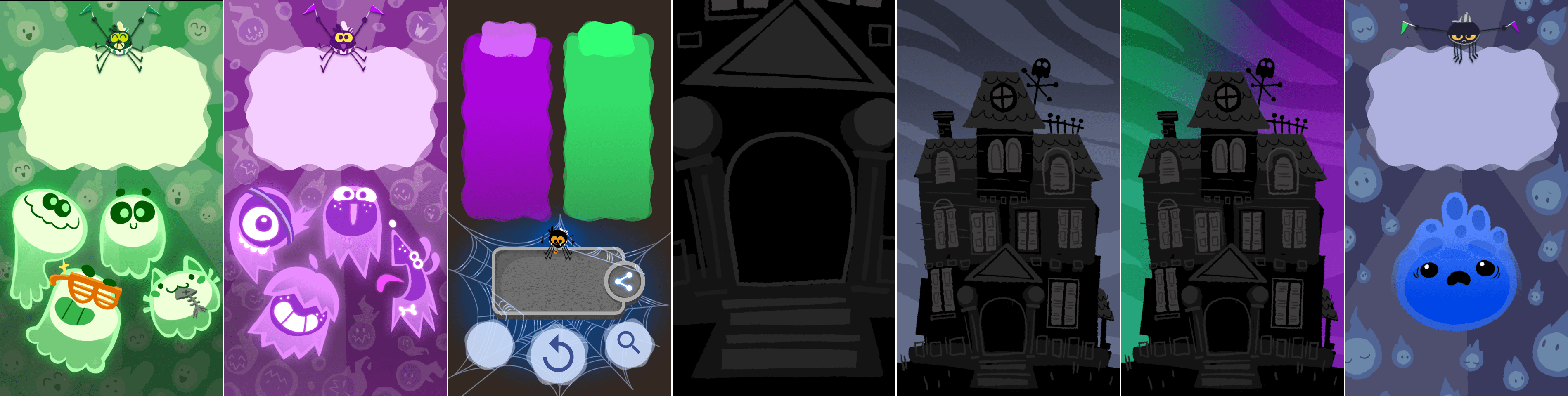 Backgrounds (Mobile)