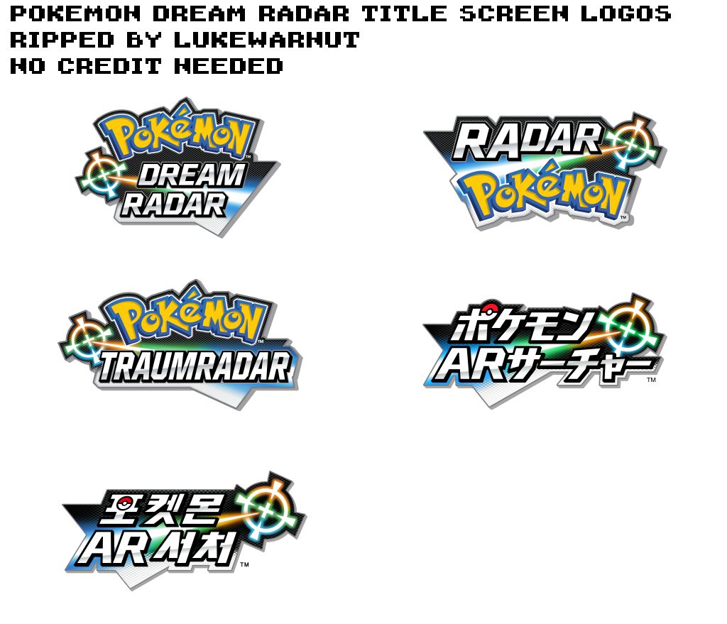 Pokémon Dream Radar - Title Screen Logos