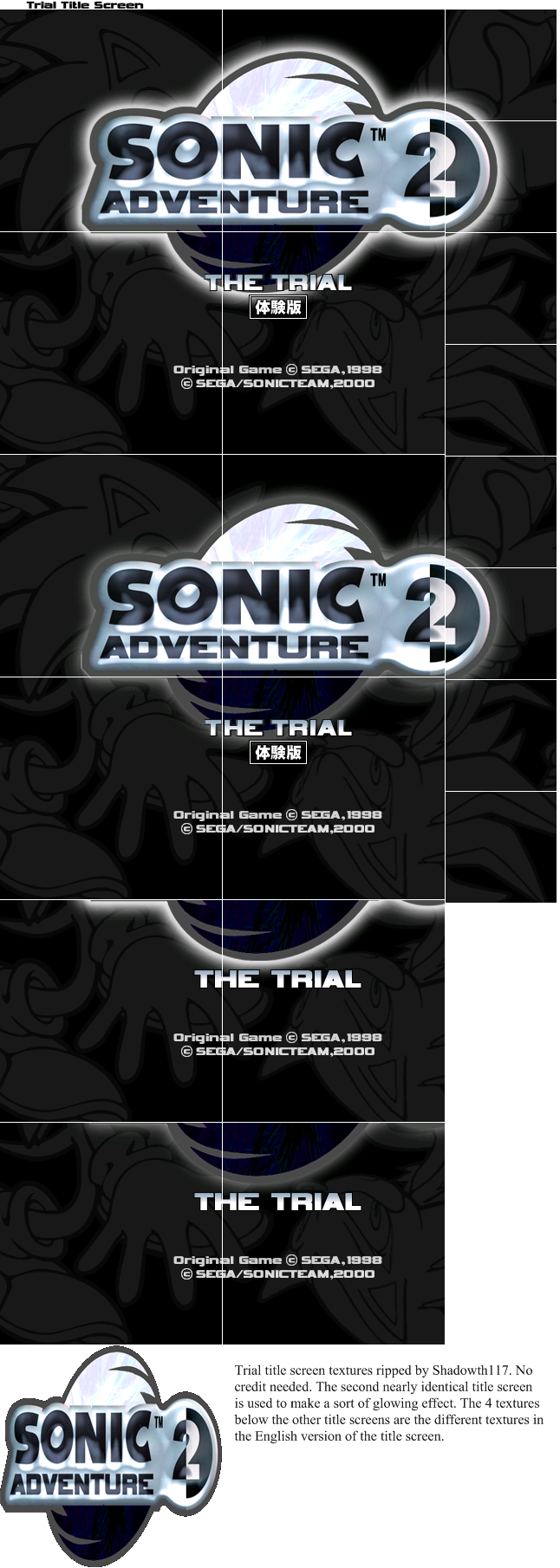 Trial Title Screen