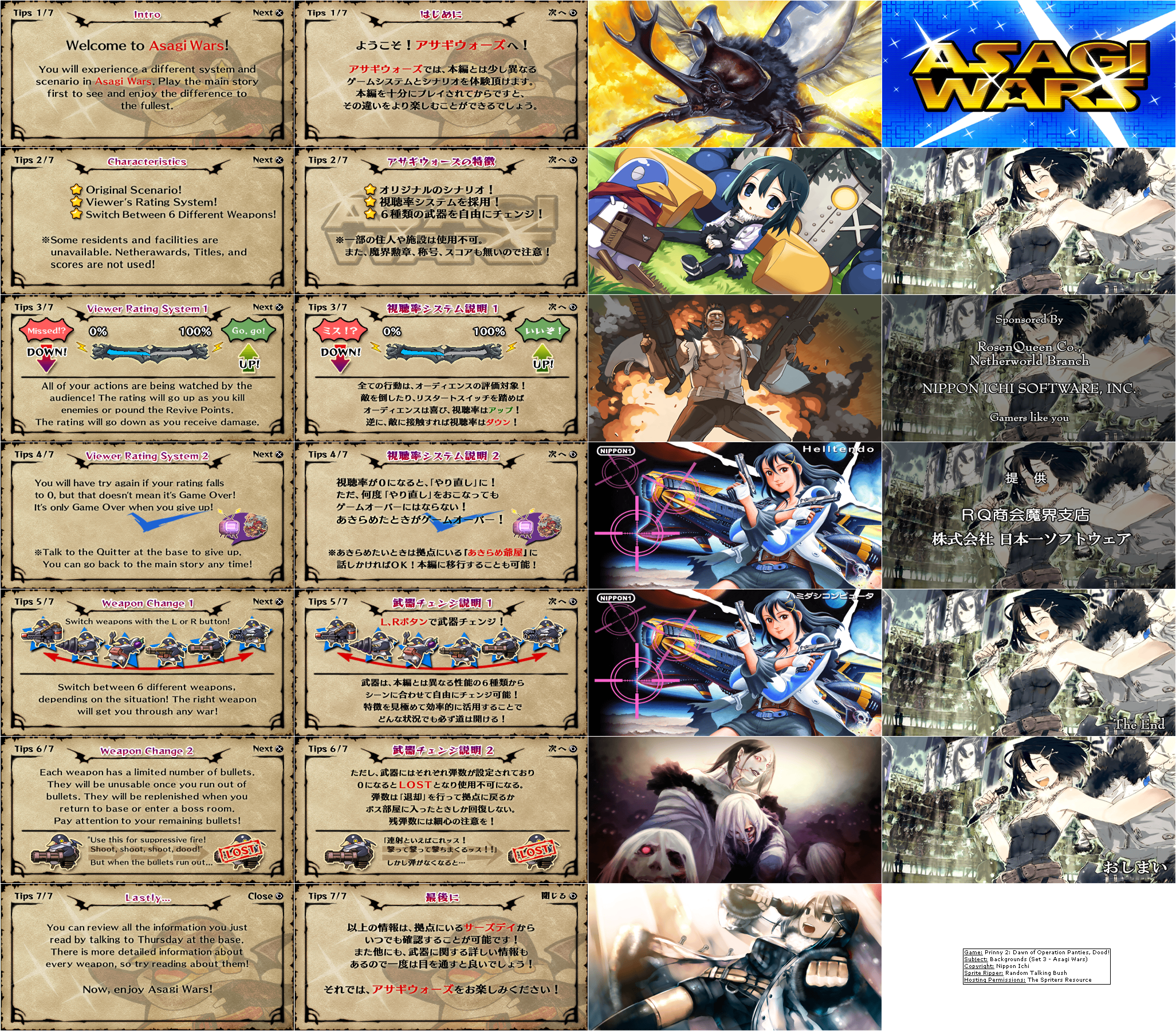 Backgrounds (Set 3 - Asagi Wars)