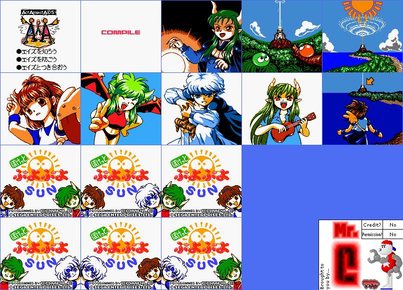 The Spriters Resource Full Sheet View Pocket Puyo Puyo Sun Intro Amp Title Screens