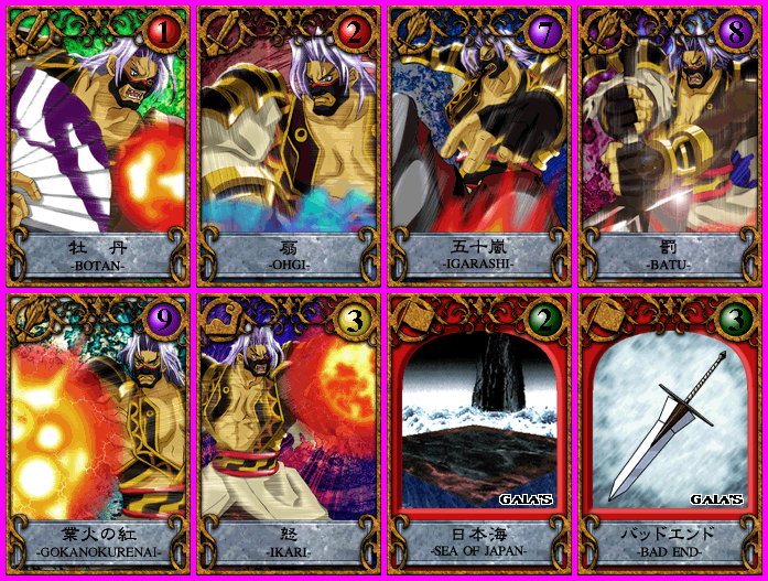 Gaia's Cards