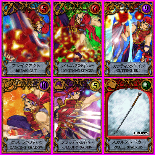 Ripper's Cards