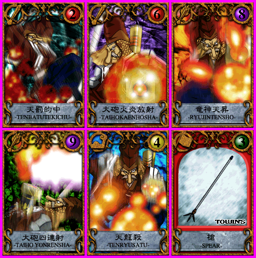 Toujin's Cards