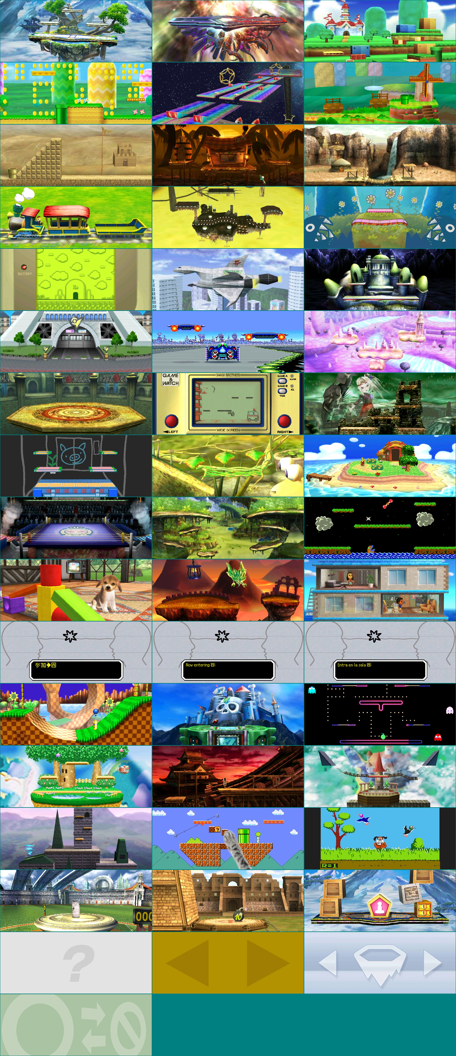 Super Smash Bros. for Nintendo 3DS - Stage Previews