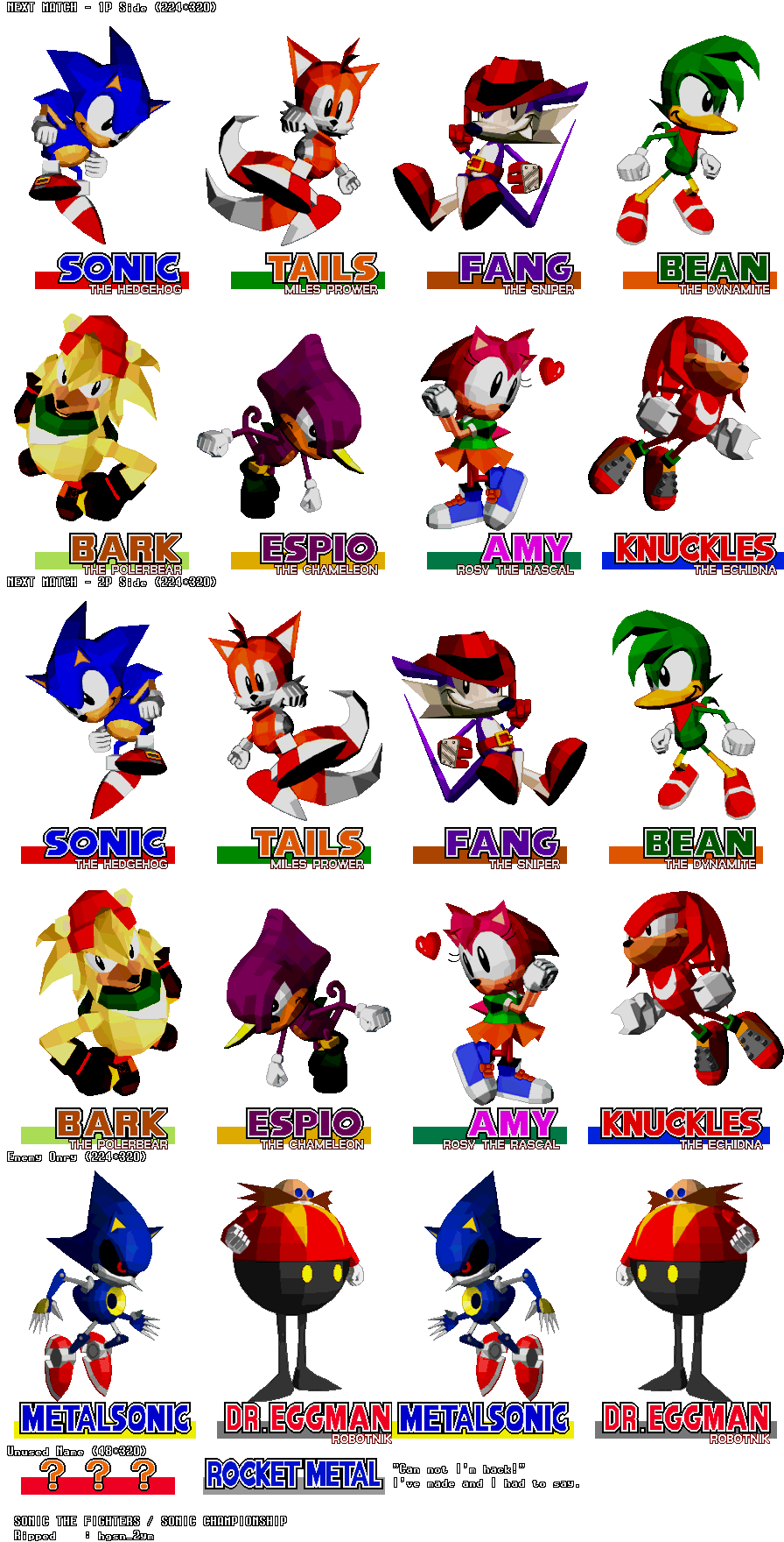 The Spriters Resource Full Sheet View Sonic The Fighters Sonic Championship Next Match
