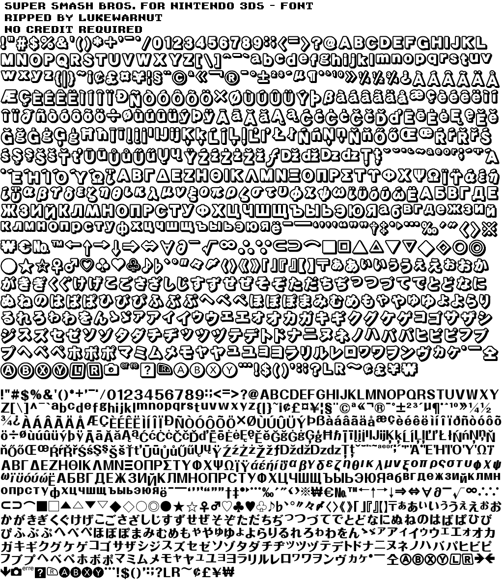 The Spriters Resource Full Sheet View Super Smash Bros For Nintendo 3ds Font