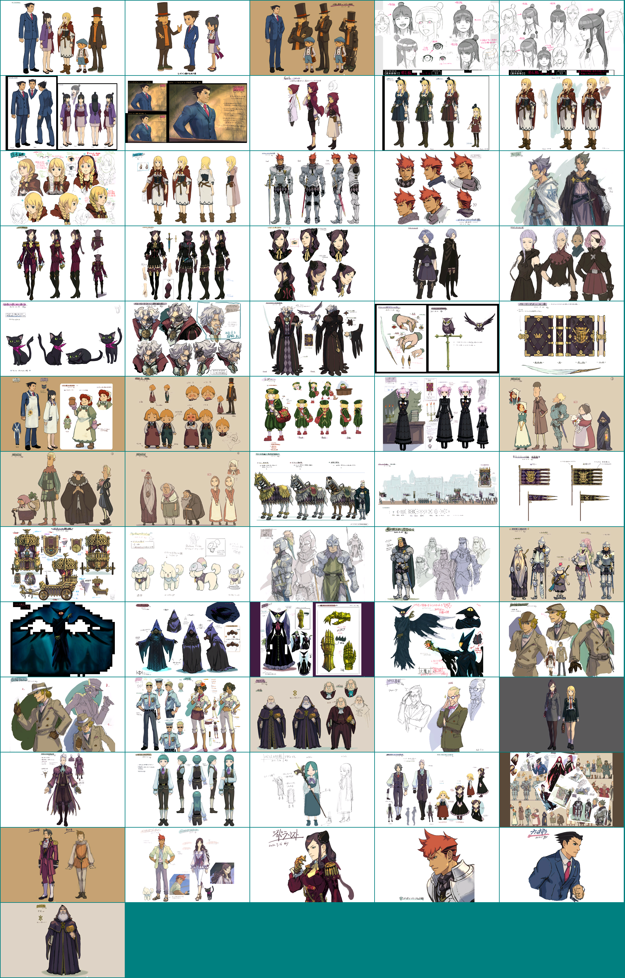 the spriters resource - full sheet view