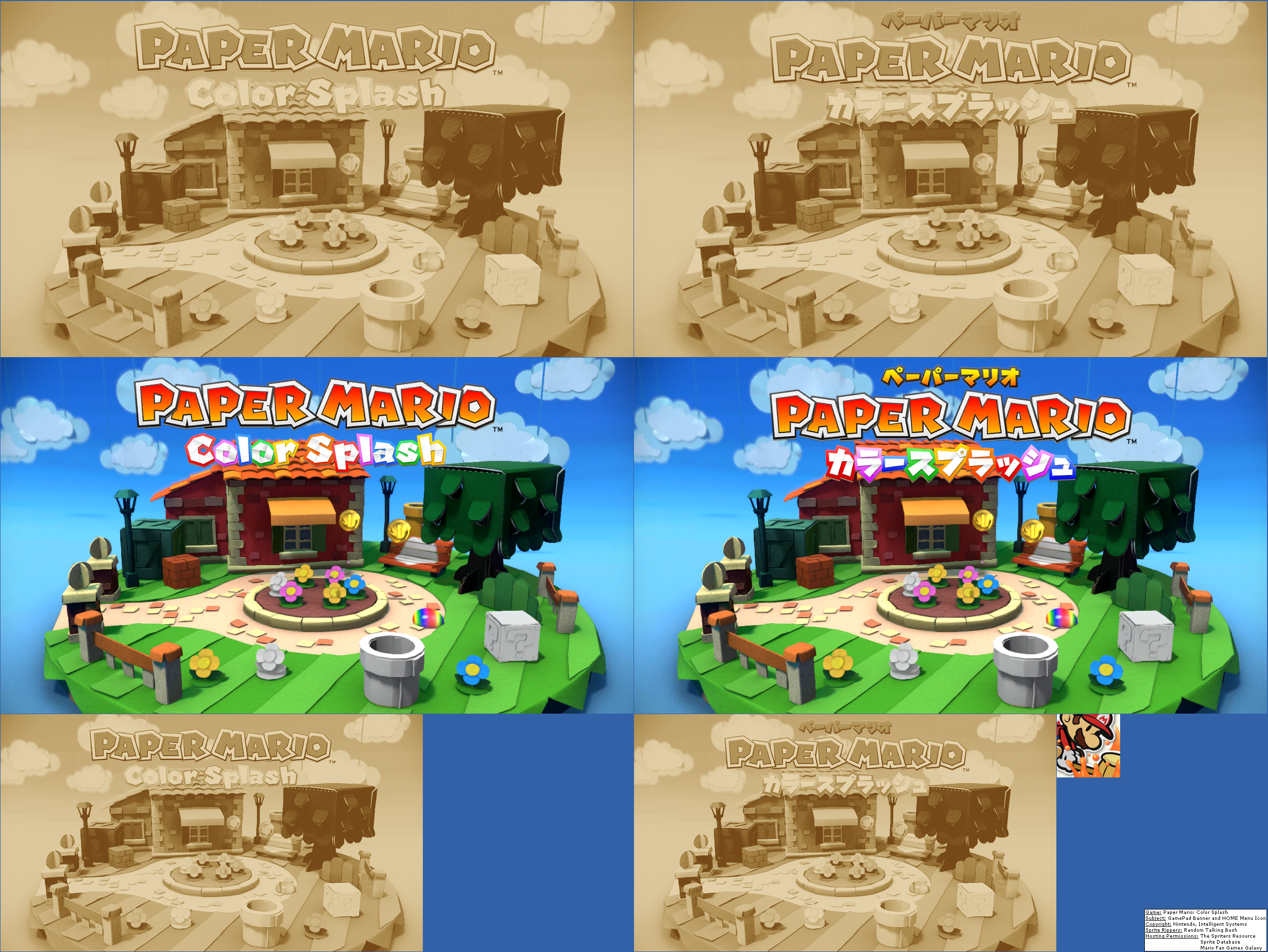 GamePad Banner and HOME Menu Icon