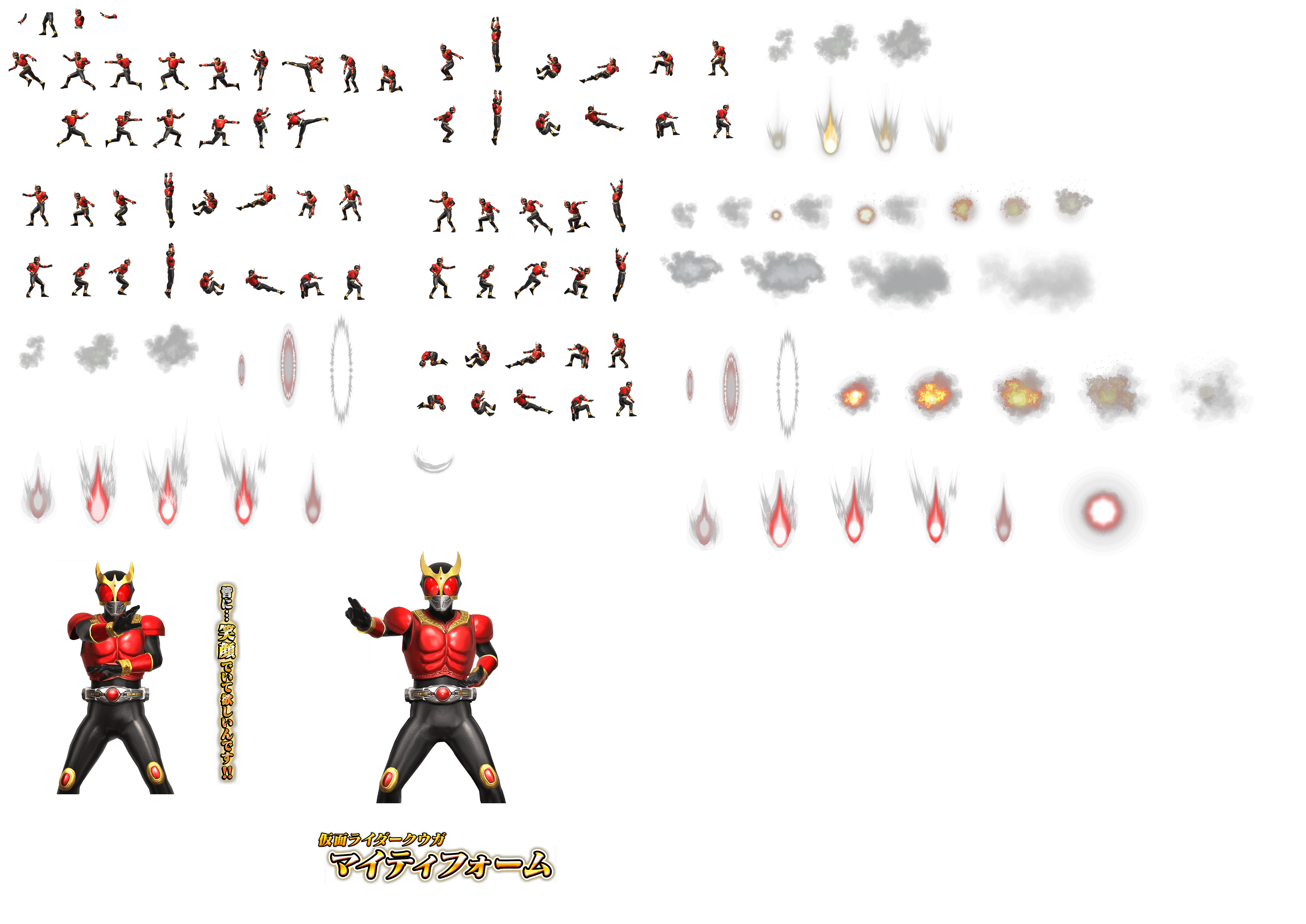 Kamen Rider Kuuga Mighty Form