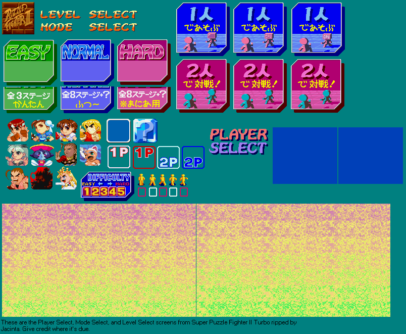Player Select, Mode Select & Level Select Screens